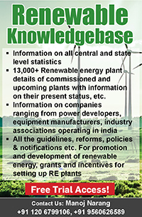 Renewable Database